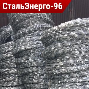 СББ ЕГОЗА колючая проволока ГОСТ 285-69